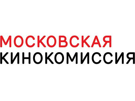 Московская кинокомиссия
